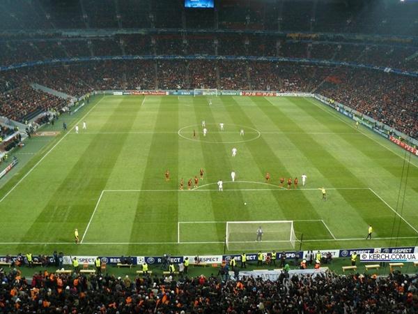 Керчане поделились впечатлениями от поездки на матч «Шахтер»-«Рома» фото