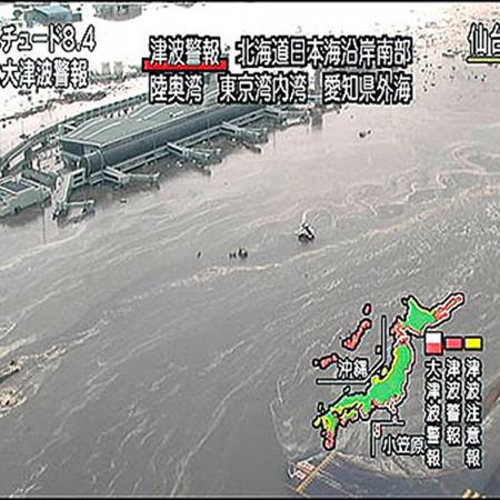 Волна накрыла аэропорт города Сендай. Фото АП.