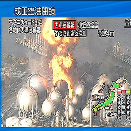 Горит химический завод в городе Ичикава, в 20 километрах от Токио. Фото АП.