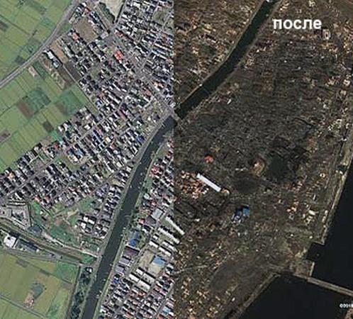 Следы разрушительного цунами. Фото АП
