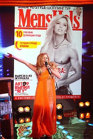 Во время пародии на Веру Брежневу ее фигура на обложках журналов заметно преобразилась...