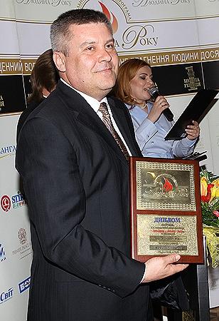 Александр НЕЧАЕВ, генеральный директор ПАО ГХК «ТИТАН Украины», лауреат программы «Человек года-2010» в номинации «Промышленник года».