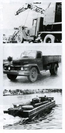 До 1951 года на ДАЗе (будущем Южмаше) выпускали автокраны, грузовики и амфибии.