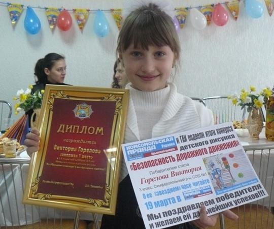 Вика Горелова мечтает стать милиционером, как мама и папа.