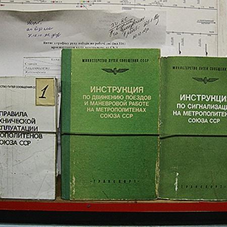 В метро до сих пор действуют инструкции советских времен.
