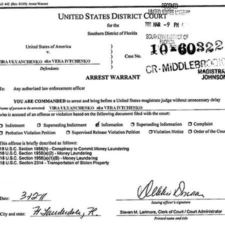 Этот ордер на арест Веры Ульянченко, якобы выданный Окружным судом Флориды, на самом деле оказался фальшивкой.
