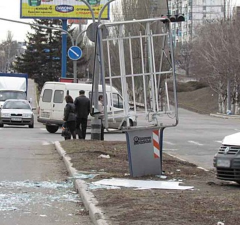 Движение на этом участке затруднено. Фото: www.0629.com.ua.