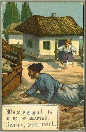 С тягой к зеленому змию наглядной агитацией боролись и в XIX веке (рис. выше), и в начале XX.