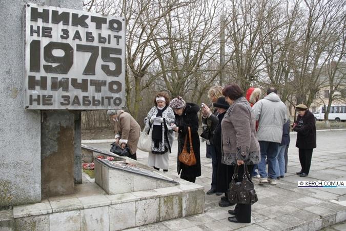 Фото с сайта: kerch.com.ua