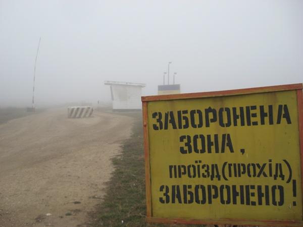 В Крыму наши морпехи убедили НАТОвцев в своей боеспособности фото
