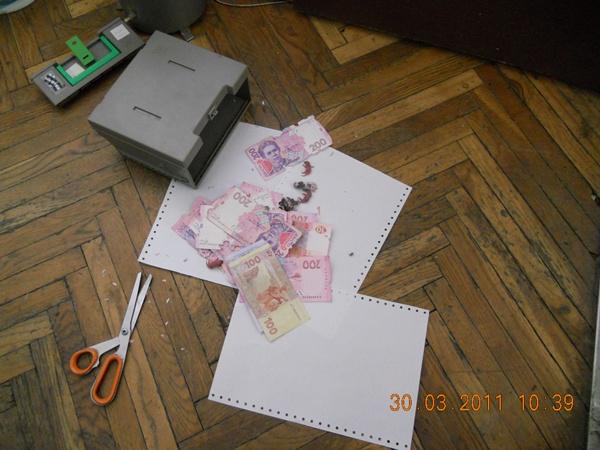 В Луцке мыши ограбили банкомат. Фото с сайта reporter.delfi.ua.