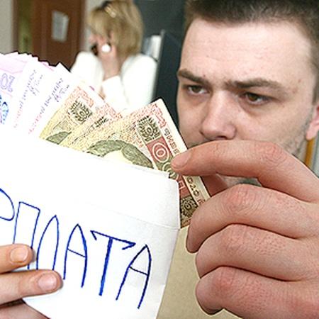 За выплату зарплаты в конвертах предусматриваются не только большие штрафы, но и лишение свободы на срок до пяти лет.