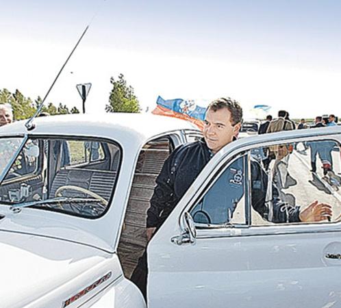У Дмитрия Медведева всего один личный автомобиль - «Победа». Он купил его еще в 2009 году.