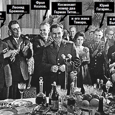 Август 1961 года: торжественный прием в Кремле по случаю возвращения из космоса космонавта номер два Германа Титова.