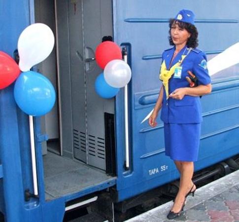 Фото с сайта www.day.zp.ua