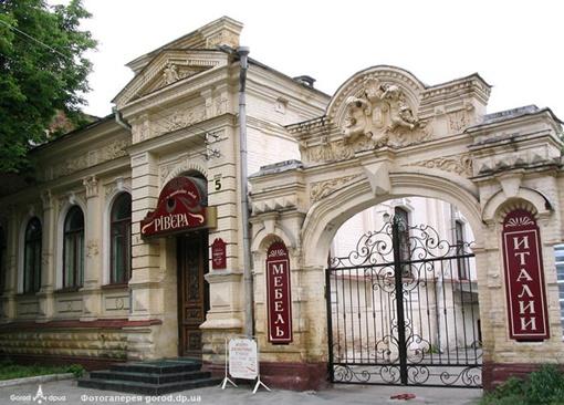 Отель был центром политических перипетий. Фото с сайта gorod.dp.ua