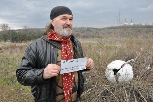...а Евгений Компанейченко показал конец света.