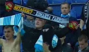 Такими шарфами щеголяют на трибунах «Днепр-Арены» заклятые «друзья» харьковчан - днепропетровские фанаты. Фото с сайта sport.ua