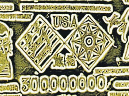 Фрагмент шифра на китайском золотом слитке.