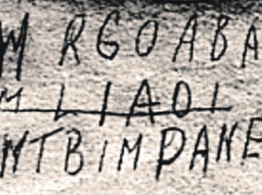 Фрагмент шифра «Таман Шуд».