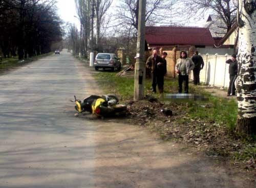 Парень не справился с управлением. Фото: пресс-служба ГАИ Донецкой области.