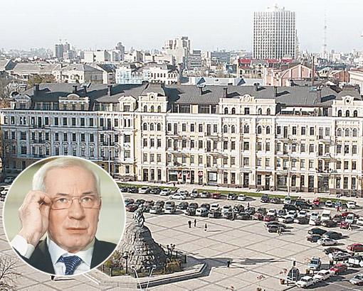 Квартира премьера Николая Азарова находится в самом сердце столицы - на Софийской площади и в 20 минутах ходьбы от Кабмина.
