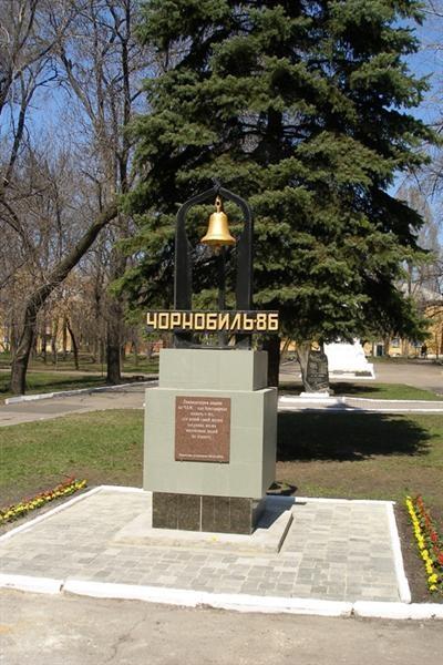 Памятник ликвидаторам Чернобыльской катастрофы. Фото: пресс-служба Донецкого горсовета.