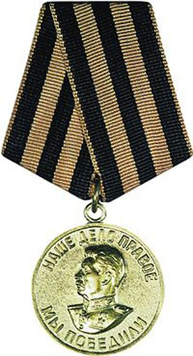 Вот такой медалью украсят микроавтобусы. Фото РИА