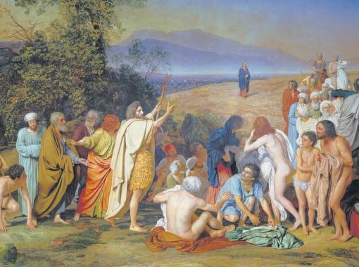 Явление Христа народу (Явление Мессии). 1837-1857 гг.