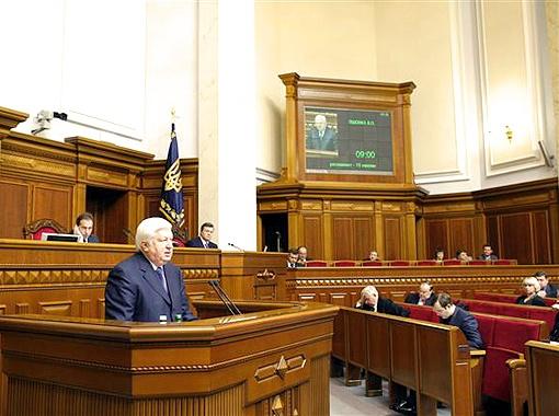В Верховной Раде с прокурорским отчетом перед депутатами и президентом.
