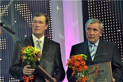 Выбирали только самых лучших крымчан.