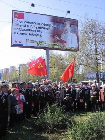 На церемонии открытия билборда. Фото: nr2.ru