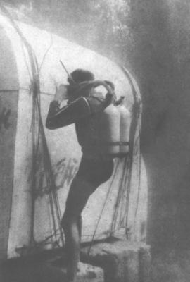 Фото из архива Георгия ТУНИНА
