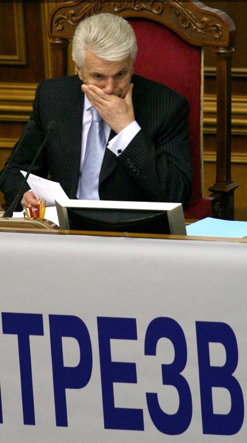 Спикер Владимир Литвин выпивать не любит, зато его коллеги по парламенту употребляют все, что горит.