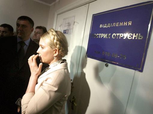 Тимошенко пыталась пробиться в палату к своему соратнику, но охрана ее так и не пустила.
