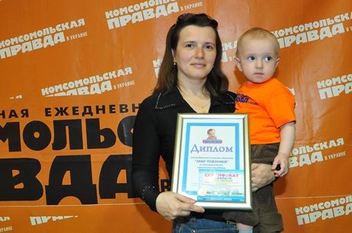 Диплом победителя. Фото: Константин Буновский.