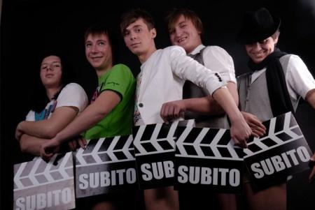 Музыканты группы «Субито». Фото: lgiki.com.ua.