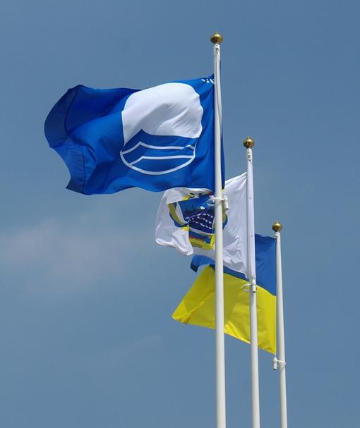 В Крыму таких флагов уже четыре
