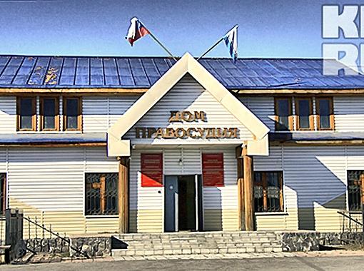 Здание Кош-Агачского районного суда. Фото Олега Укладова.