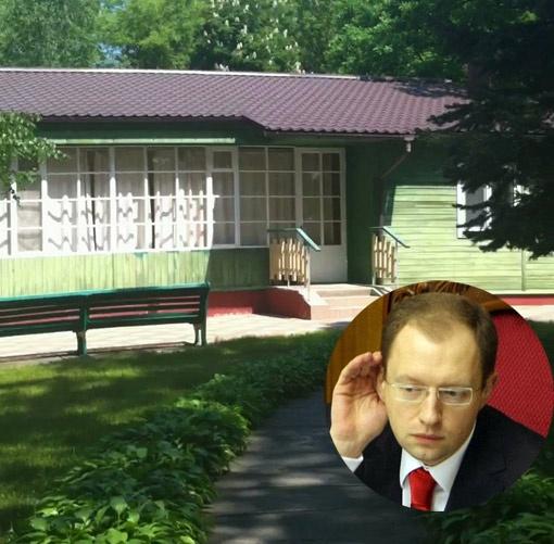 Какую такую дачу мне приписывают в ДУСе? Фото из личного архива Арсения Яценюка.