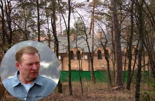 Дом Кучмы имеет самую большую площадь в VIP-деревушке. Фото с сайта pravda.com.ua.
