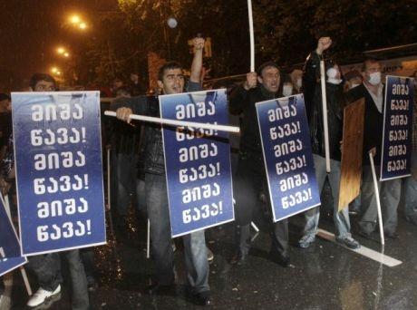 Митинг оппозиции в Грузии. Фото телеканала ПИК.