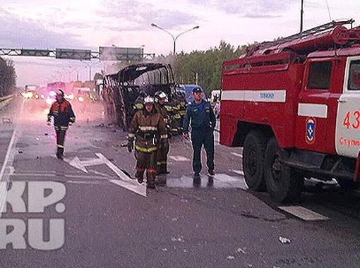 Причины аварии выяснят следователи. Фото пресс-службы ГУ МЧС по Московской области.