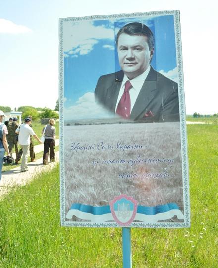 Голова Януковича, а туловище Ющенко. Фото УНИАН.