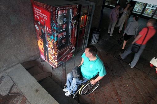 ... а въезд на пандус намертво закрывает торговый автомат.