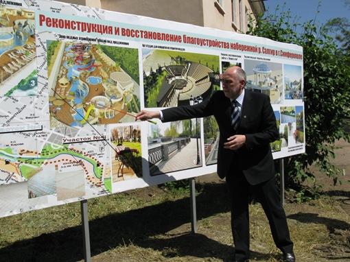 Мэру и журналистам показывают планы благоустройства набережной. Фото автора.