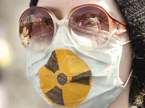 ...аварию на АЭС «Фукусима»...