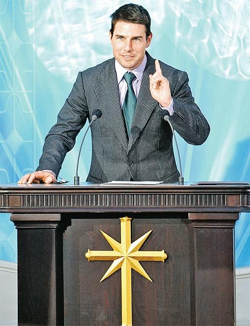 Самый известный сайентолог в мире Том Круз произносит речь на открытии новой церкви сайентологов в Мадриде.