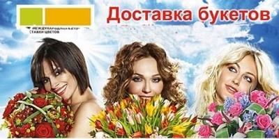 Такие бигборды установлены в Москве. Фото с сайта VIVA