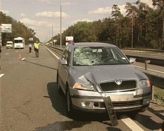На Бориспольской трассе водитель убил беременную девушку. Фото с сайта magnolia-tv.com.